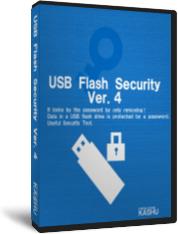 USB Flash Security 4.1.8