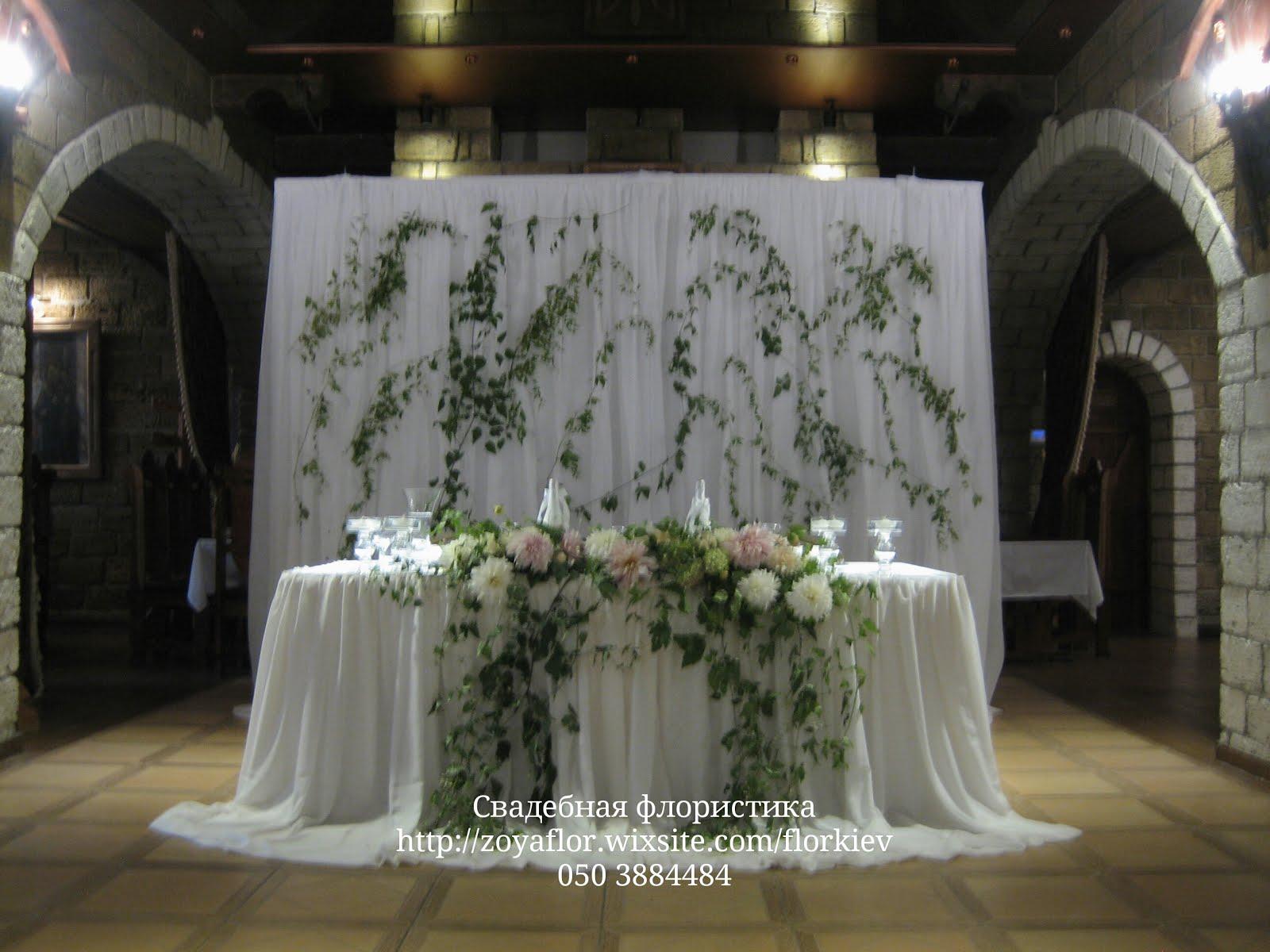 Романтичная свадьба в Фортеце Гетьмана