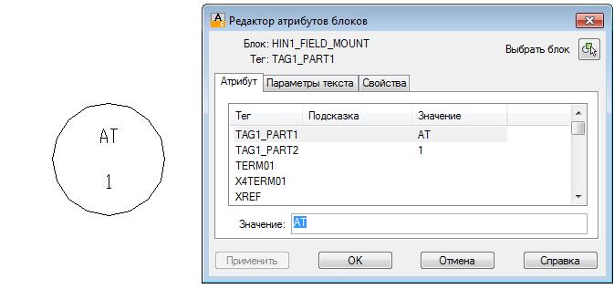 По ГОСТ обозначение датчика