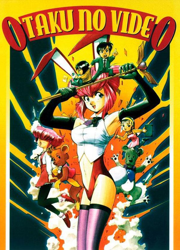 Otaku no video - anime yang menampilkan proses pembuatan anime