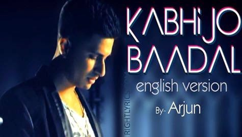 I'll Be Waiting Lyrics - Arjun English Song