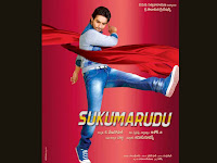 Sukumarudu Telugu Mp3 Songs