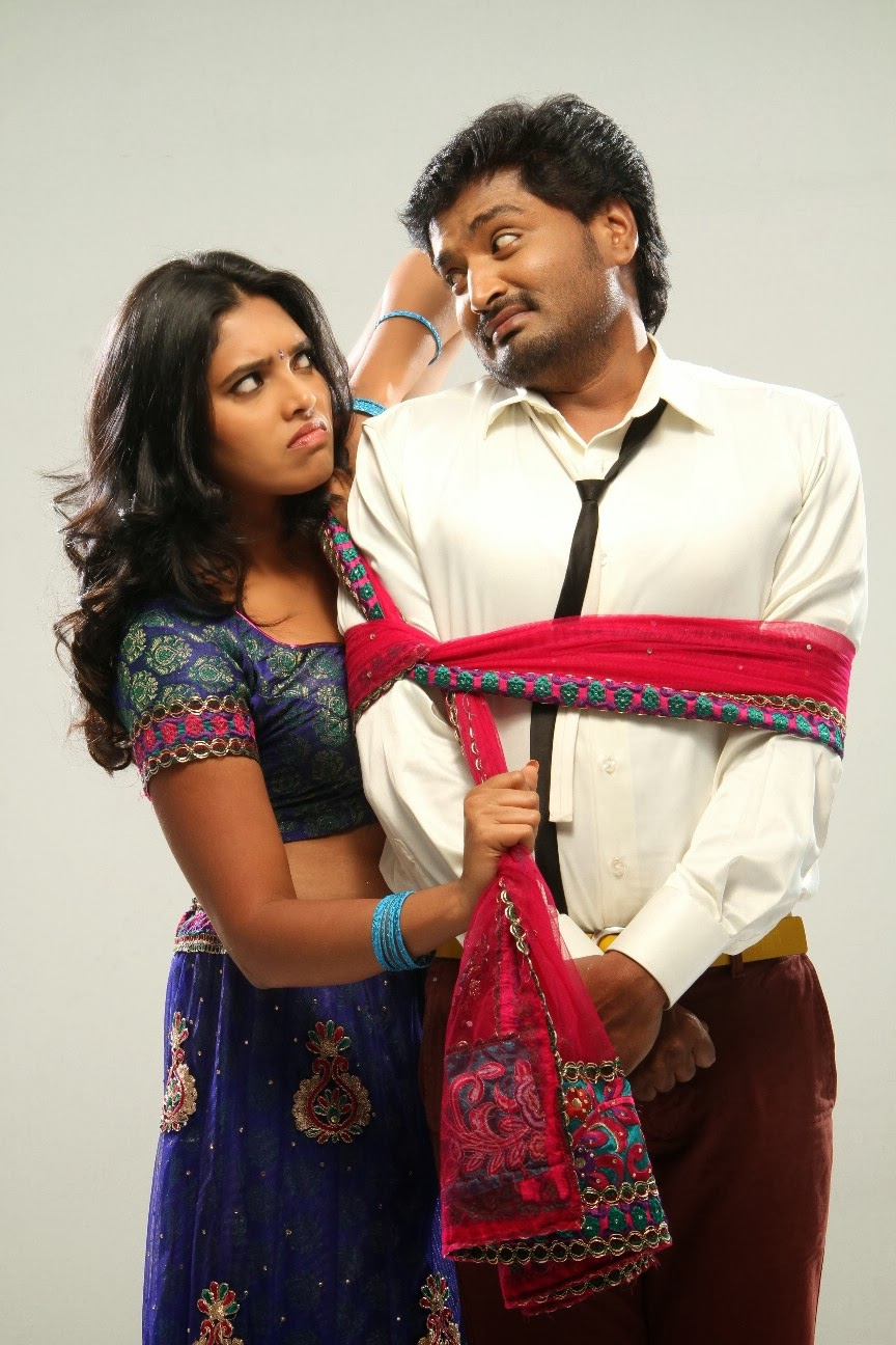 Pappali 2014 Tamil Movie Watch Online