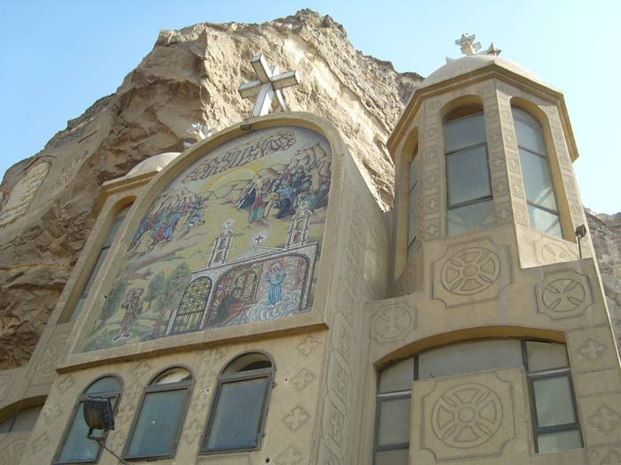 Exterior of Cave Church of the Zabbaleen in Cairo