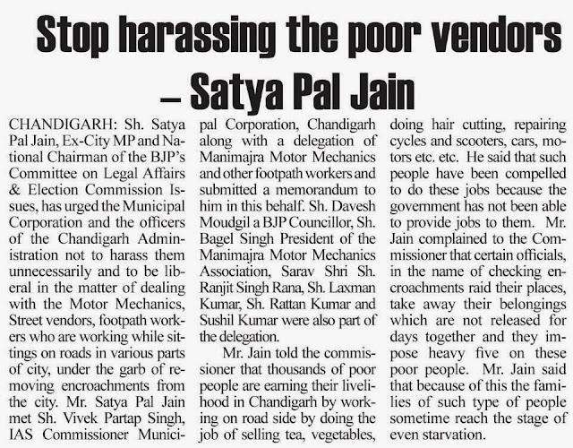Stop harassing the poor vendors - Satya Pal Jain
