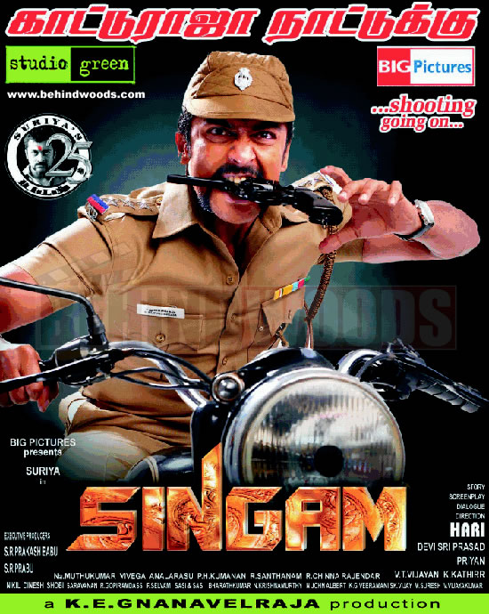 Movie Name : Singam (2012) Full Telugu Movie Watch Online