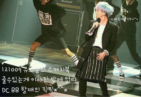 G-Dragon at Yoo Hee Yeol's Sketchbook 121009.