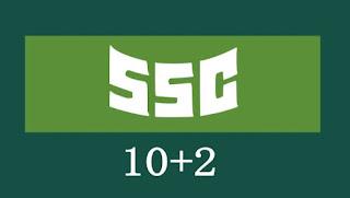 SSC : kachhua.com