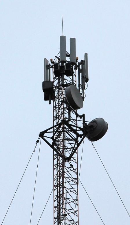 Антенна мобильной связи