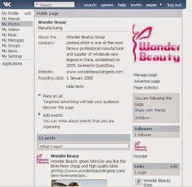 Wonder Beauty VK