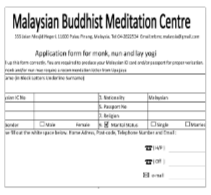 Meditation Retreat Application Form
