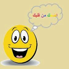 نهفات  أبو مرزوق وسمعة والعم غافل Nahfat Beautiful Time