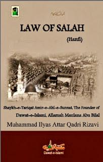 Law of Salah Hanfi By Maulana Muhammad Ilyas Attar Qadri Rizavi