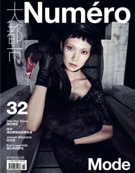 Tao Okamoto Covers Numéro China No.32