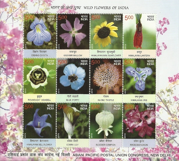 Se Tenant Stamps Of India Wild Flowers Sheetlet
