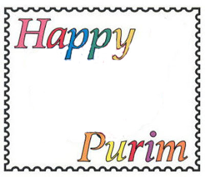FREE Download Purim PowerPoint Background 1