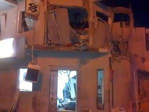 Explosão ocorreu na madrugada desta sexta-feira (Foto: Arquivo Pessoal)