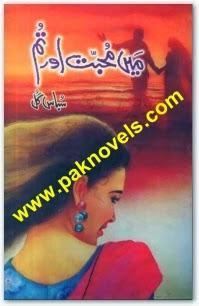 Main Mohabbat Aur Tum by Subas Gul