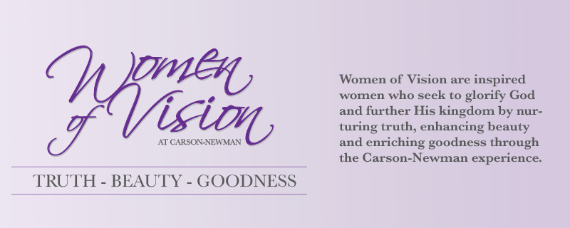 Carson-Newman Women of Vision News