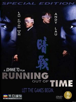 Giây Phút Đoạn Mệnh 1 - Running Out Of Time 1