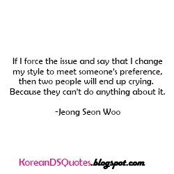 monstar-36-korean-drama-koreandsquotes