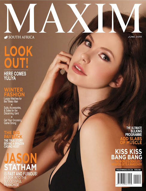 Model @ Yuliya Lasmovich - Maxim South Africa, June 2015
