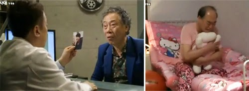 Won Bin takes a photo of his young self to a plastic surgeon for help. / Kang Suk cries in his pink Hello Kitty bed after finding a part of himself unresponsive.