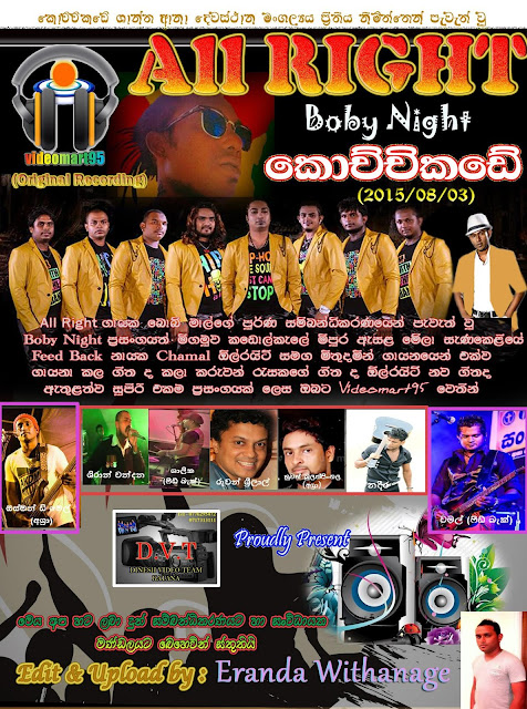 ALL RIGHT BOBY NIGHT LIVE @ KOCHCHIKADE (2015.08.03)