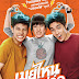May Who (2015) DVDRip Subtitle Indonesia