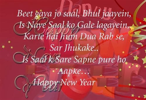 Famous New Year Sms For Friends In Hindi 2015