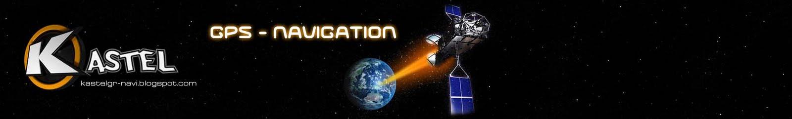 KasteL's Navigation Blog