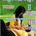 romantic emotional cute marathi prem love status