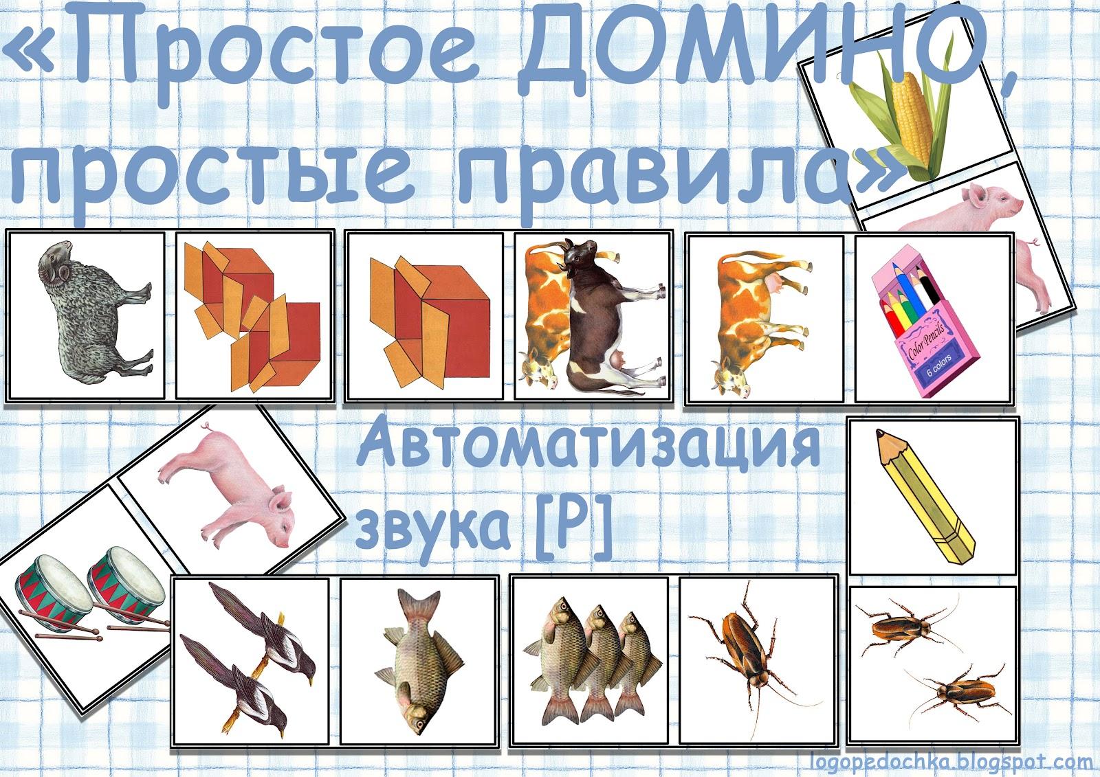 Эшаки играют домино 11 фотография