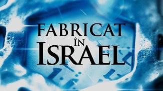 Fabricat în Israel ✡ Inovarea în Țara Sfântă