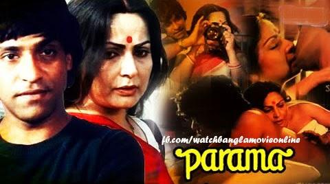 New Bangla Moviee 2016 click hear.............. Parama+bengali+movie+%25289%2529