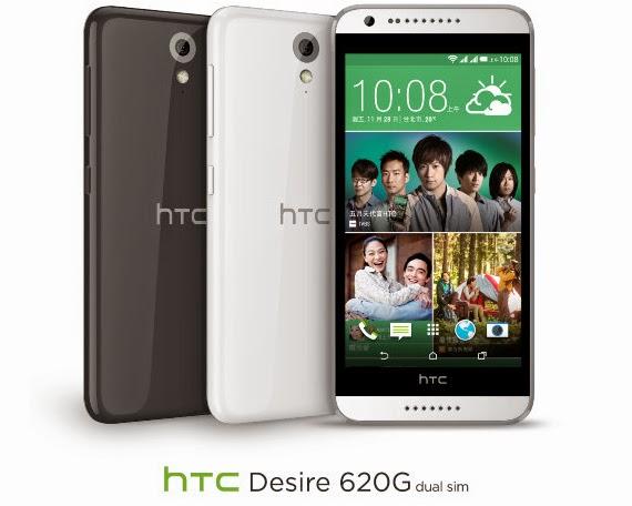 HTC Desire 620, επίσημα σε δυο εκδόσεις με τιμή 225 και 161 δολάρια