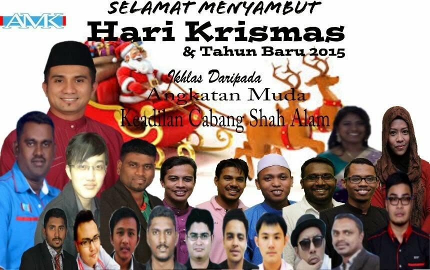 AMK Shah Alam