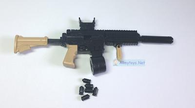 Mini Assault Rifle Toy Gun