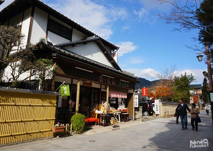 Salon de thé - Dazaifu, Fukuoka