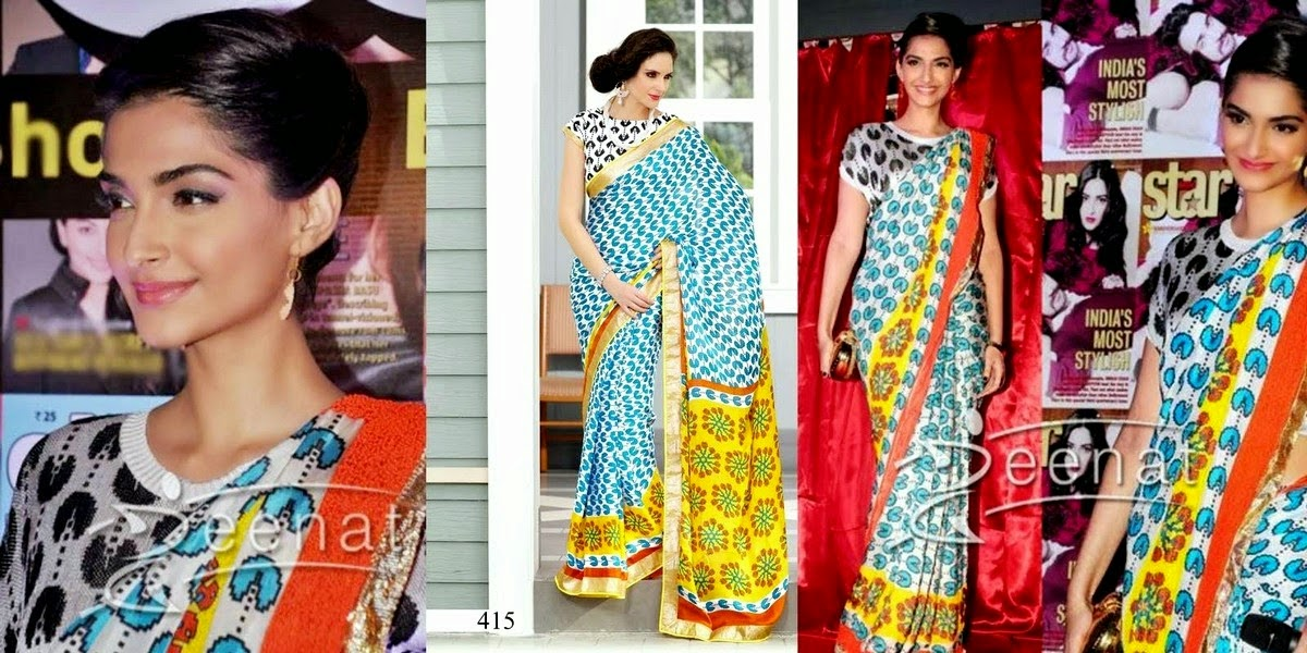 Printed Celebrity Favorite Sarees