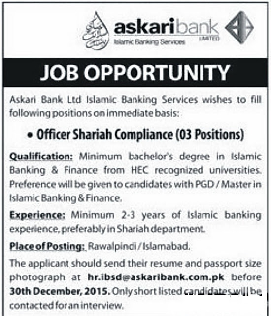 Officer Shariah Compliance Jobs in Askari Bank Ltd. Pakistan