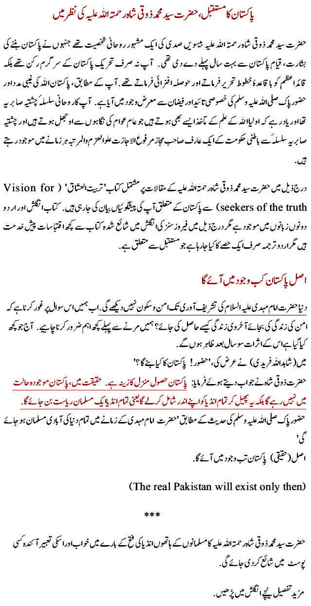 an essay on my dreams about pakistan Essay on dream is a subject of interest for many professors and teachers in colleges and universities normally students and young scholars try to explore essay on my dream in different ways.