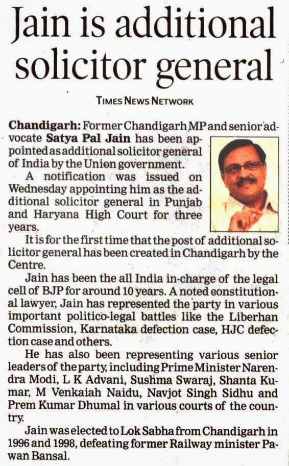 Jain is additional solicitor general