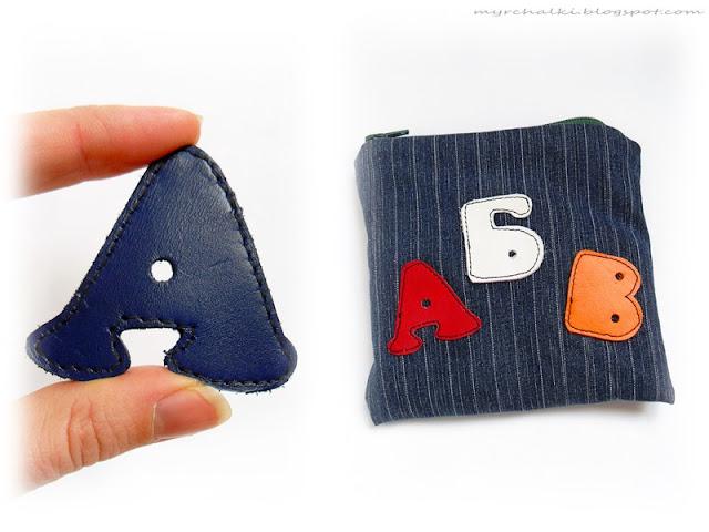 алфавит для детей своими руками