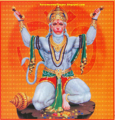 hanuman photo chanting sita ram