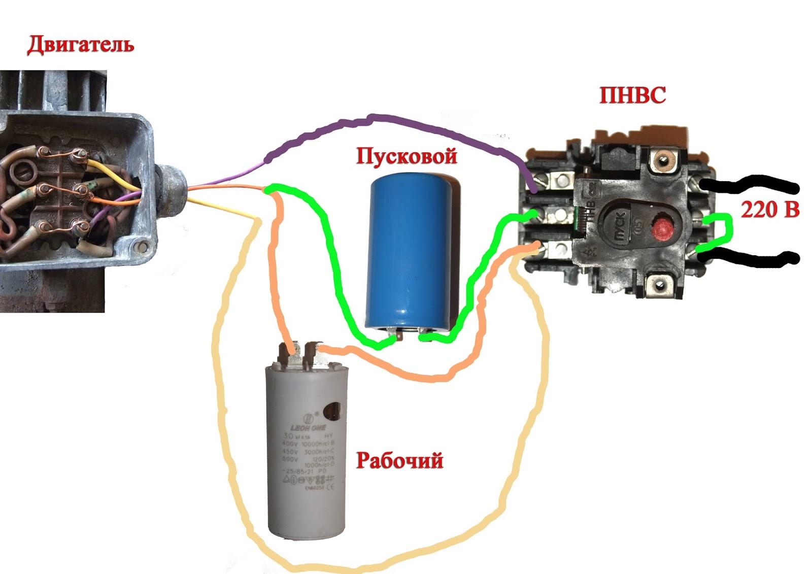 Подключение трехфазного двигателя к однофазной сети 73