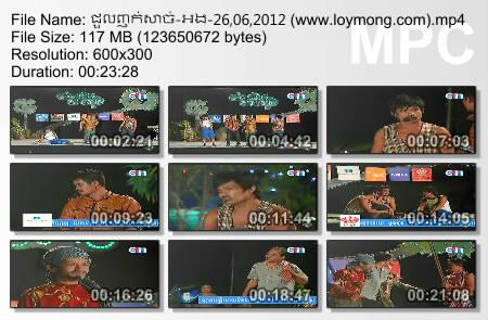 CTN Comedy - Chuol Nhork Sach (26.06.2012)