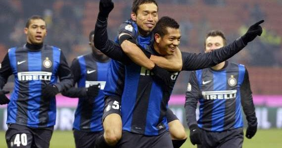 inter chievo verona highlights full match