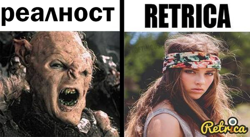 Преди и След RETRICA Смях - смешни gifs картинки и снимки с надписи, забавни клипчета и яки демотиватори