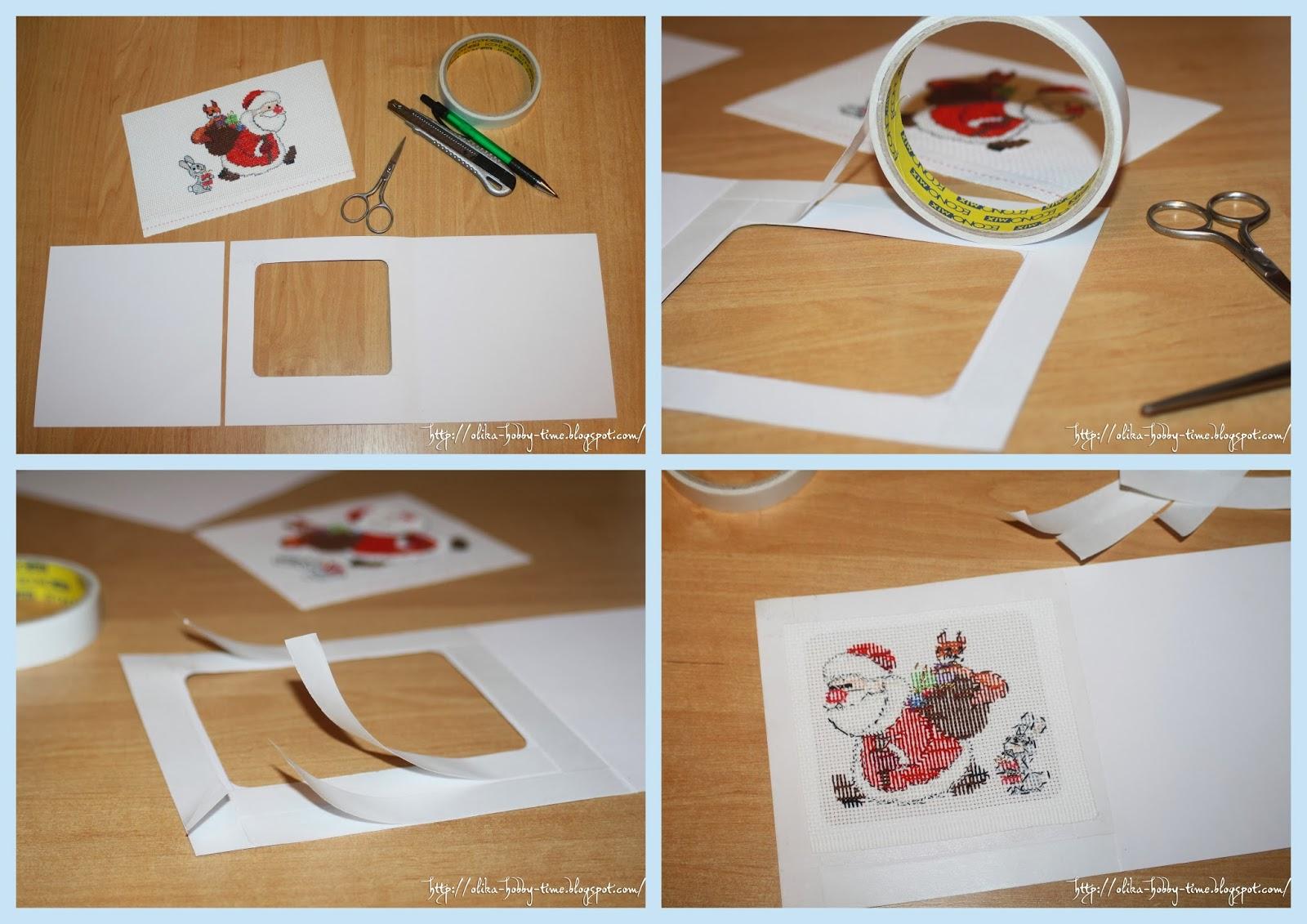 Как украсить открытку паспарту